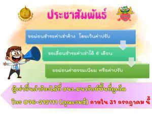imagefore43156